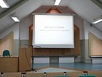 images/galeria/2012/Konferencja_Korczak_ZKN/800_IMG_1920.JPG