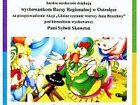 images/galeria/Gablotka/460_Osiag_19D.JPG